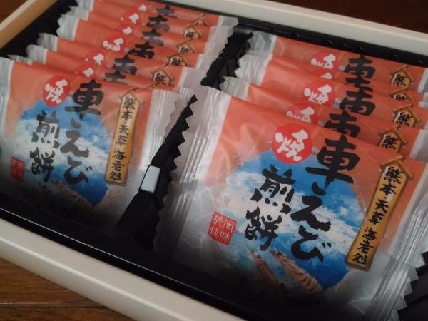 TakaraTamanaPA_002_org.jpg