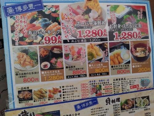 ToyoichiNagahama_001_org.jpg
