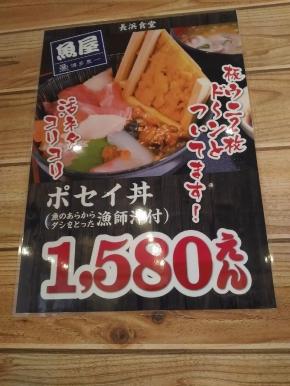 ToyoichiNagahama_007_org.jpg