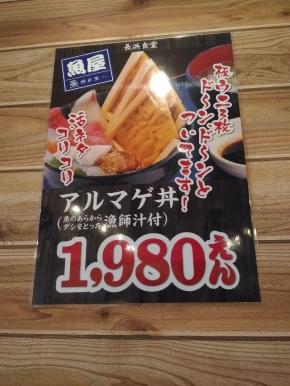 ToyoichiNagahama_008_org.jpg