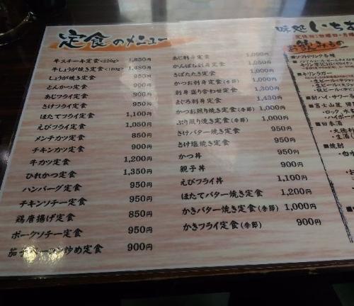 ToyosuIchimura_002_org.jpg