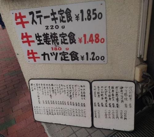 ToyosuIchimura_006_org.jpg