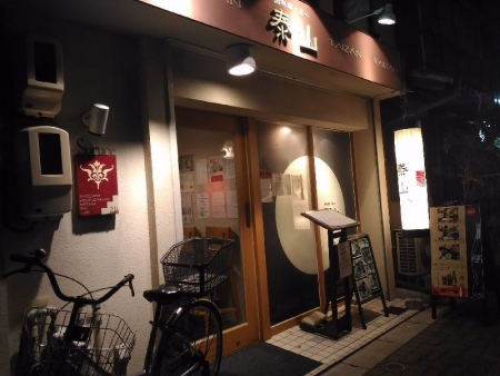 YabachoTaizan_000_org.jpg