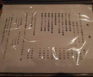 YabachoTaizan_002_org.jpg