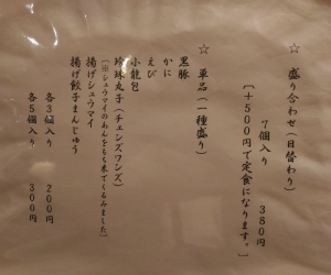 YabachoTaizan_003_org.jpg