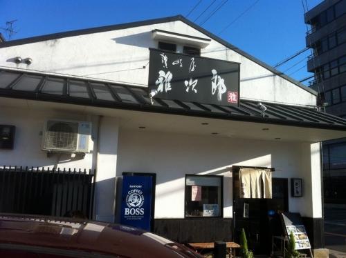 YaoMasajiro_000.jpg
