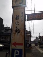 YaoMasajiro_100_org.jpg