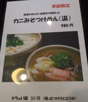 YaoMasajiro_102_org.jpg