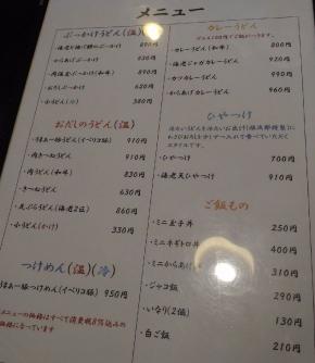 YaoMasajiro_103_org.jpg