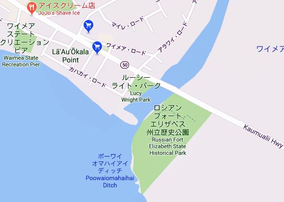 ワイメア川