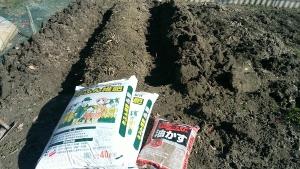 アスパラの肥料