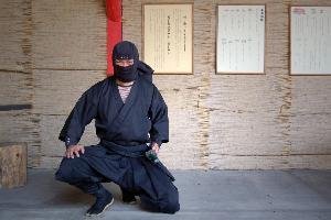 ninjareal.jpg