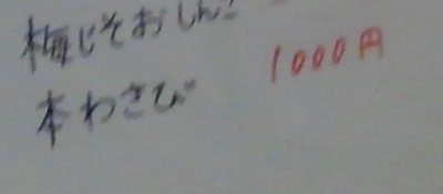 KIMG3464().jpg