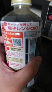 KIMG3541.jpg
