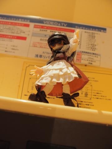 oyuki12.jpg