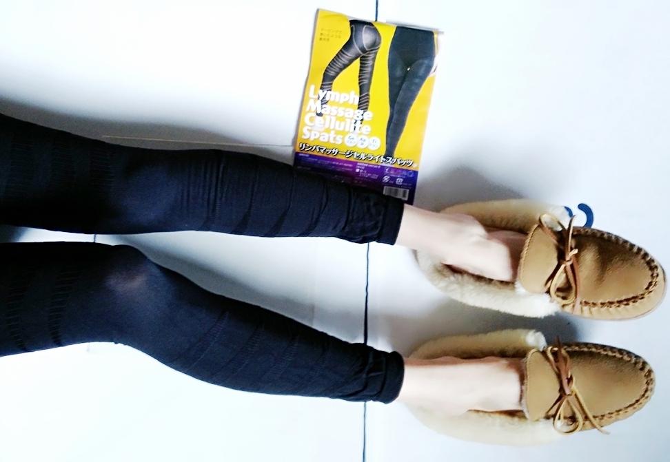 【リンパマッサージセルライトスパッツ】を1年間履いていたら全く浮腫知らずの脚になりました