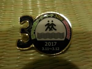 20170312_05.jpg