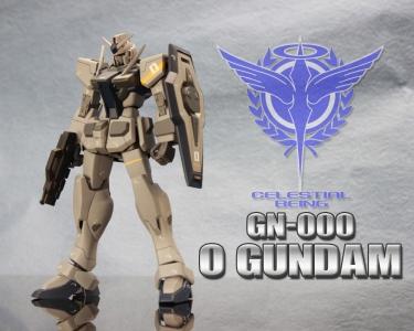 o_gundam1000.jpg