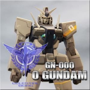 o_gundam800.jpg