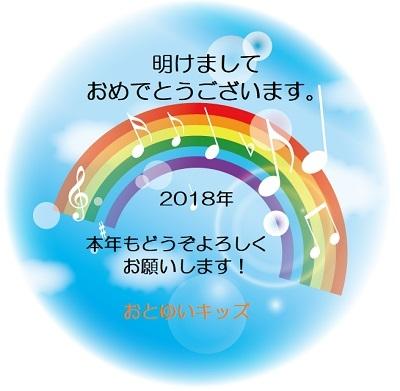 20180104nnn8.jpg