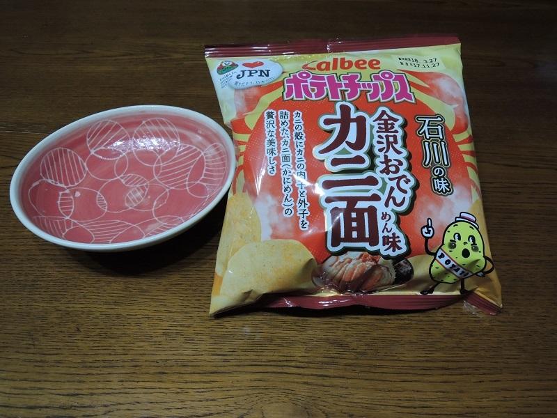 カルビーさん 金沢おでん カニ面味 ポテトチップス