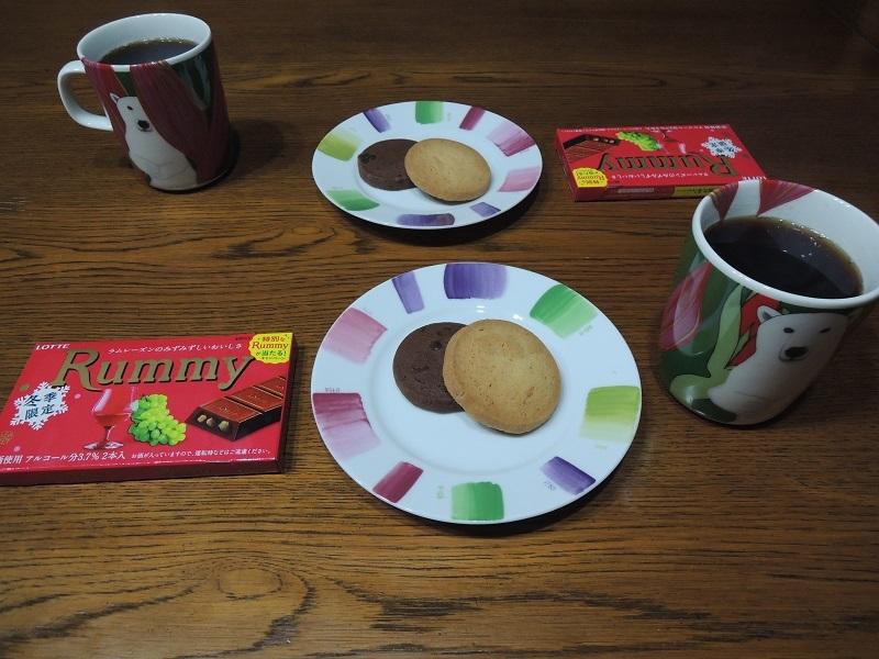 ラミーとクッキーと珈琲