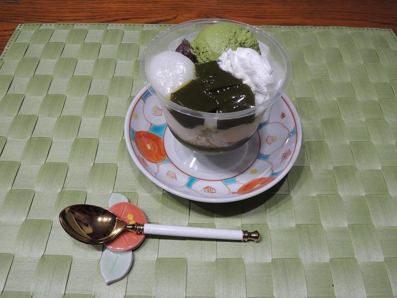 「宇治抹茶の和ぱふぇ」