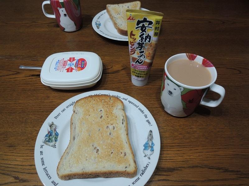 トーストの準備