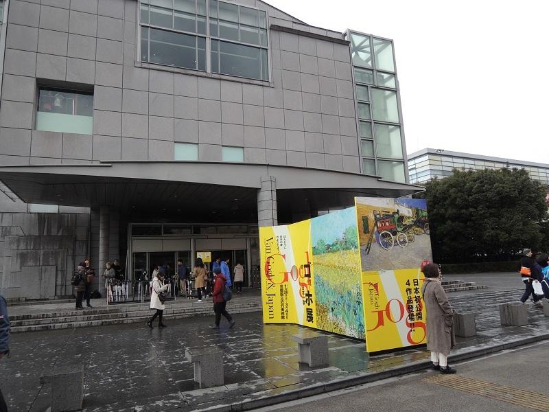 京都国立近代美術館です
