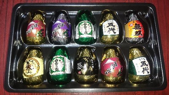 チョコレート550