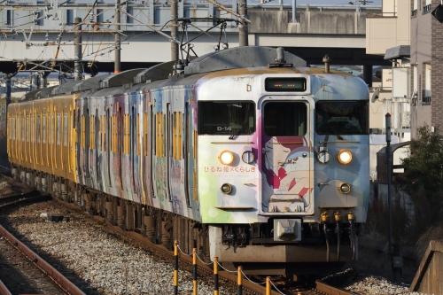 ひるね姫×くらしき ラッピング列車 中庄駅