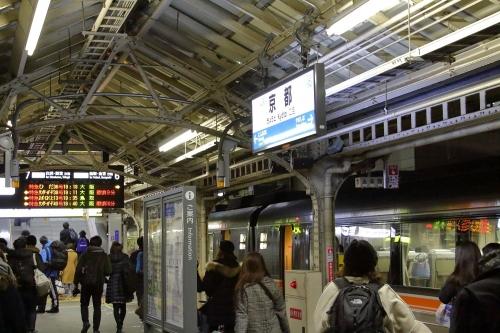 京都駅 6・7番ホーム