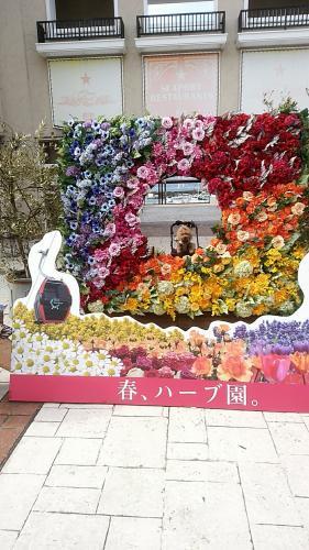 マリンピア神戸