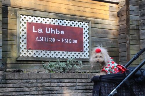 La Uhbe