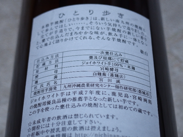 15_P2191104.jpg