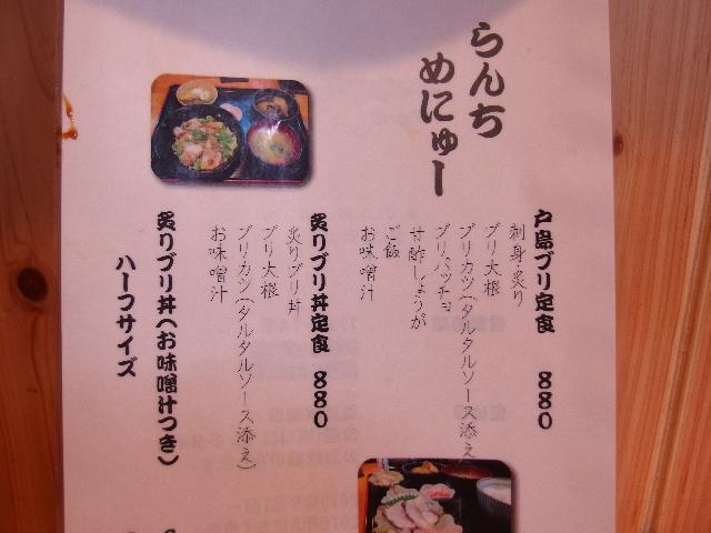 16_P3040173.jpg