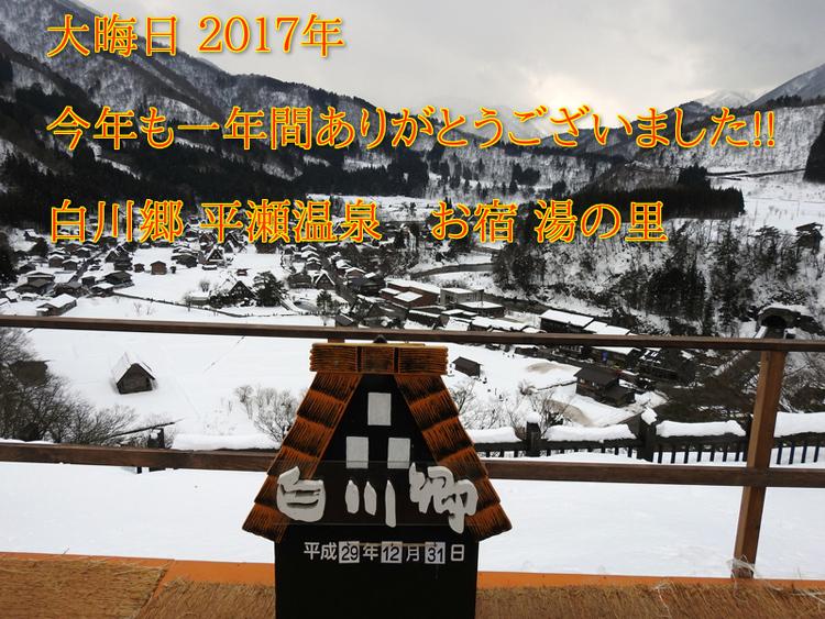 20171231205147f91.jpg