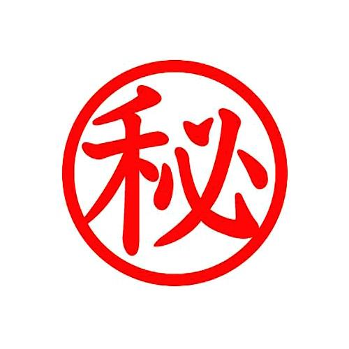 中国から「伝来」、というのは真っ赤なウソなんです