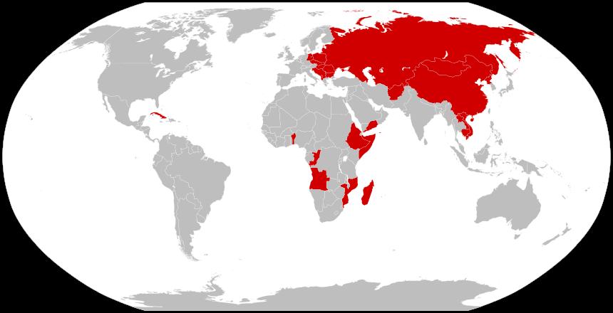 一党独裁の共産主義国家である、であった国