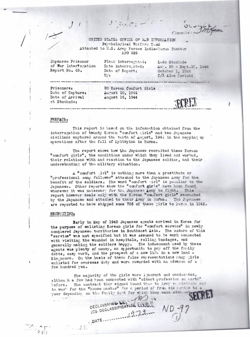 ビルマのミッチーナの慰安婦に関するアメリカ軍の報告書。(1944年10月1日)