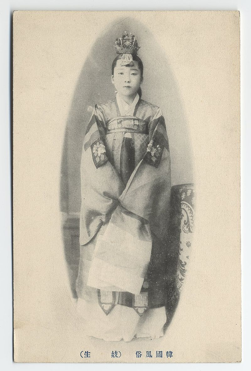 妓生 1904年