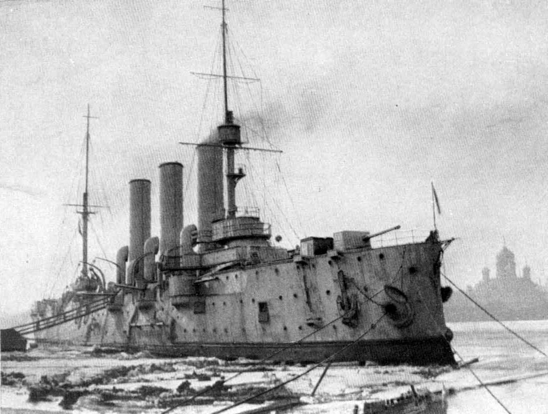 防護巡洋艦アヴローラ(オーロラ)、1917年撮影
