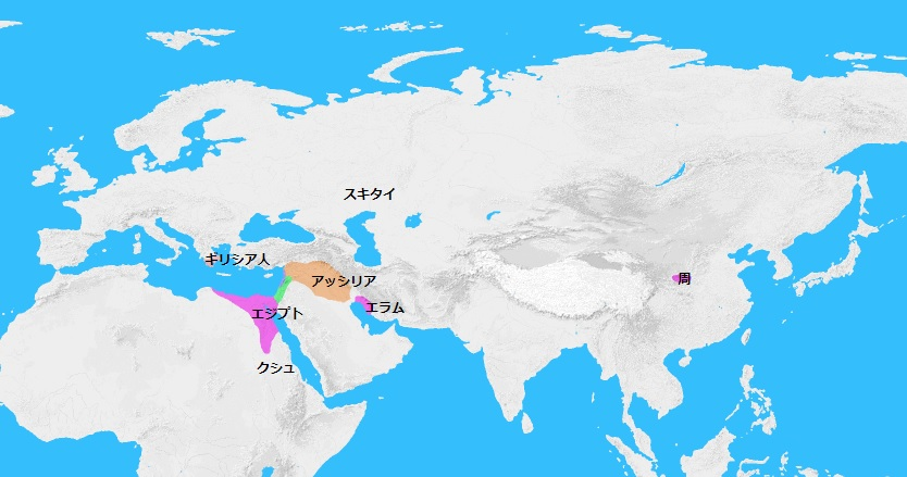 紀元前1000年頃の世界地図