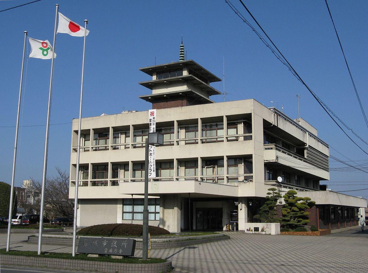 奈良県葛城市役所當麻庁舎(旧・當麻町役場)
