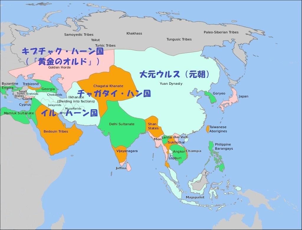 1345年当時の世界