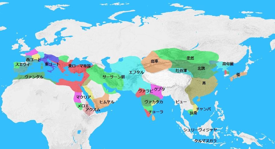 500年頃の世界地図