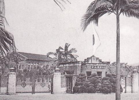 台北帝国大学 正門