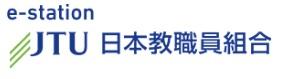日教組 ロゴ