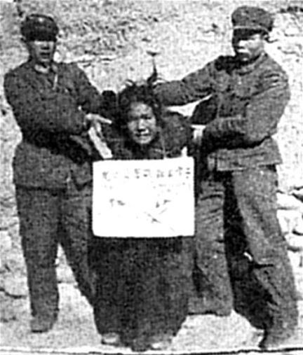 中国人に自己批判させられるチベット人女性 1958年