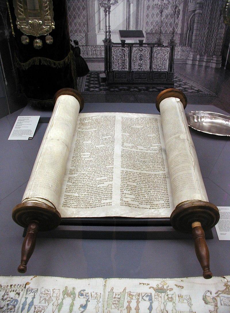ケルンのグロッケンガッセ・シナゴーグのトーラー(羊皮紙に手書き)
